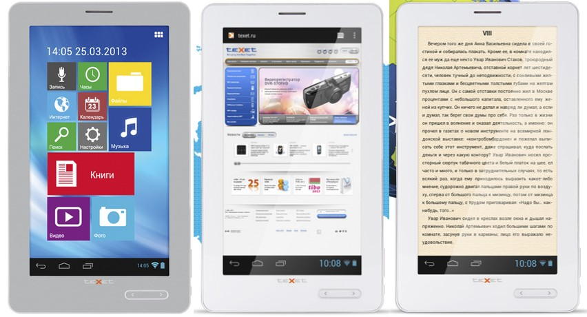 Книги для андроид библиотека электронных книг