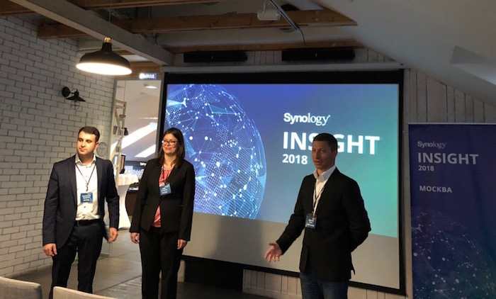 Synology Insight 2018