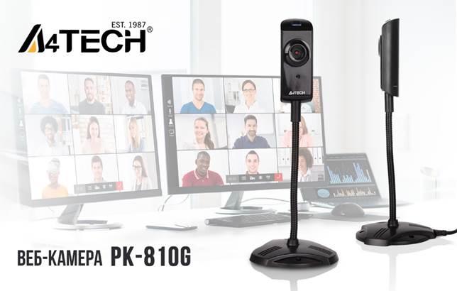 A4Tech представила Web-камеру A4 PK-810G