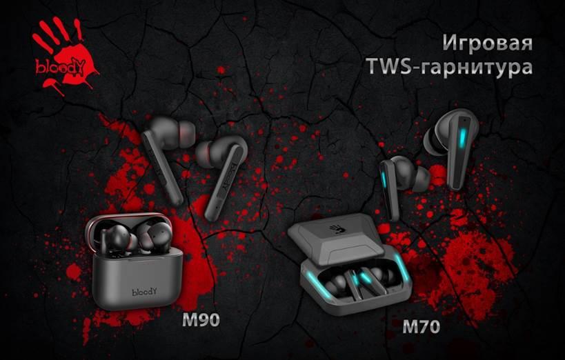Бренд Bloody представил TWS-гарнитуры для геймеров