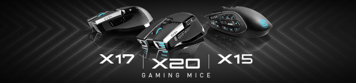 Игровые мыши EVGA X20/X17/X15