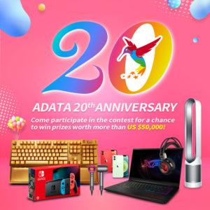 ADATA отмечает 20-летие