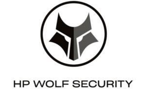 HP представляет интегрированное решение для информационной защиты HP Wolf Security