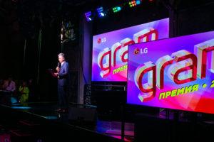 Компания LG представила в России линейку новых моделей LG gram