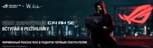 ROG представляет Zephyrus G14 Alan Walker Special Edition